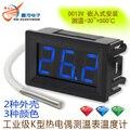 XH-B310 цифровой дисплей высокой температуры термометр, термопара типа K промышленный цифровой термометр-30 ~ 800 градусов