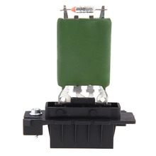 Free Shipping Car Heater Motor Blower Resistor for Vauxhall Opel Corsa D Mk3 2006 13248240 Heater Fan Blower Resistor