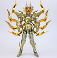 GREAT TOYS GreatToys GT Cancer DeathMask soul of gold SOG Saint Seiya toy metal armor Myth Cloth EX Death Mask action figure