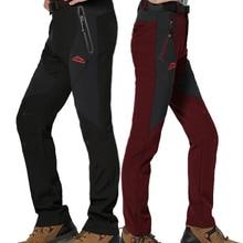 цена Autumn Winter Outdoor Hiking Pants Softshell Pants Men Women Trekking Skiing Camping Ski Waterproof Thick Warm Couples Trousers онлайн в 2017 году