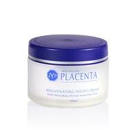 JYP Sheep Placenta Rejuvenating Night Cream Moisturizing Lanolin Face Cream Reduce Wrinkle Anti aging Skin Firmness Elasticity