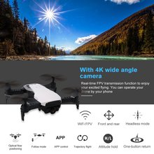 X12S Drone With 4K Camera HD Wide Angle RC Quadcopter Plane 2.4GHz WiFi FPV Helicopter Altitude Hold Quadrocopter