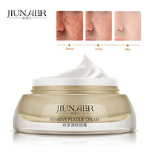 Remove Freckle Cream Anti Wrinkle Anti-Aging Whitening Firming Moisturizing Hydrating Melanin Spots Removal Beauty Skin Care spa beauty salon products snow whitening rejuvenation white replenishment moisturizing essence anti freckle 1000ml