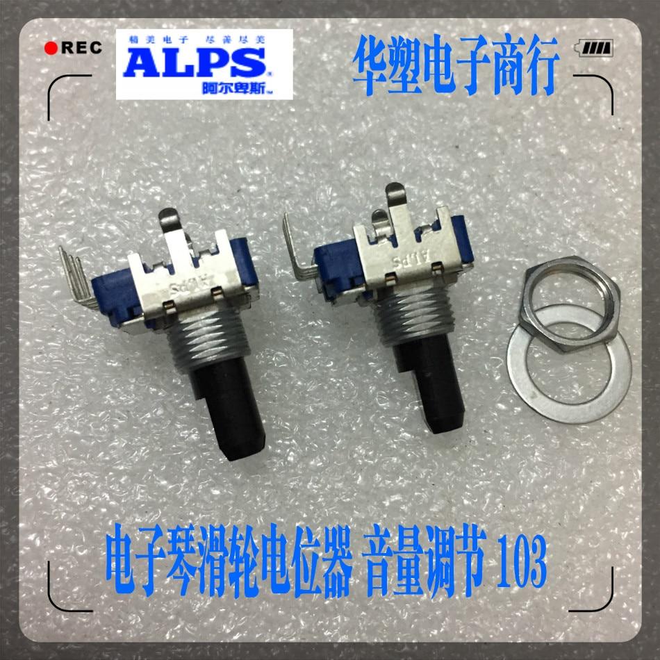 ᗜ Ljഃ1pcs/lot RK11K1140A9L 500 Electronic Tremolo Wheel