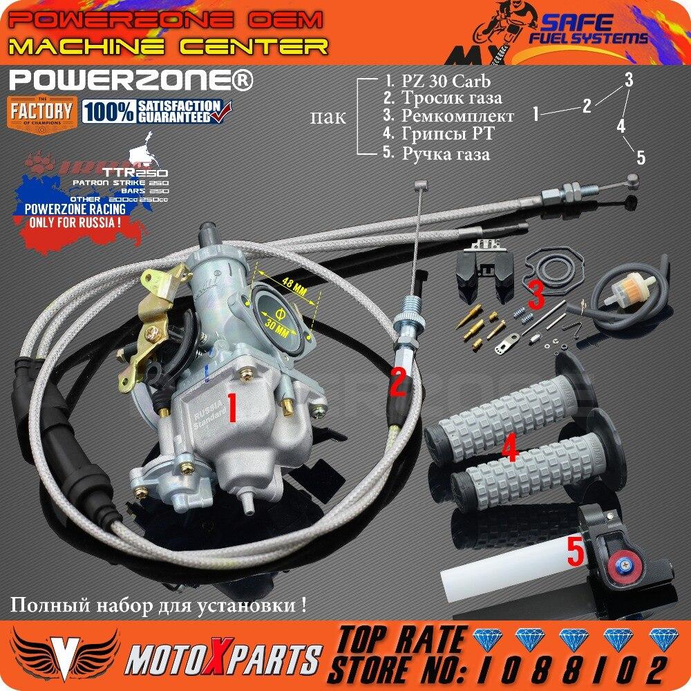 PowerZone PZ30 IRBIS TTR250 Tuning À L'écoute Puissance Jet Pour Keihin 30mm Carburateur + Visiable Twister + Câble + De Réparation kit + poignées