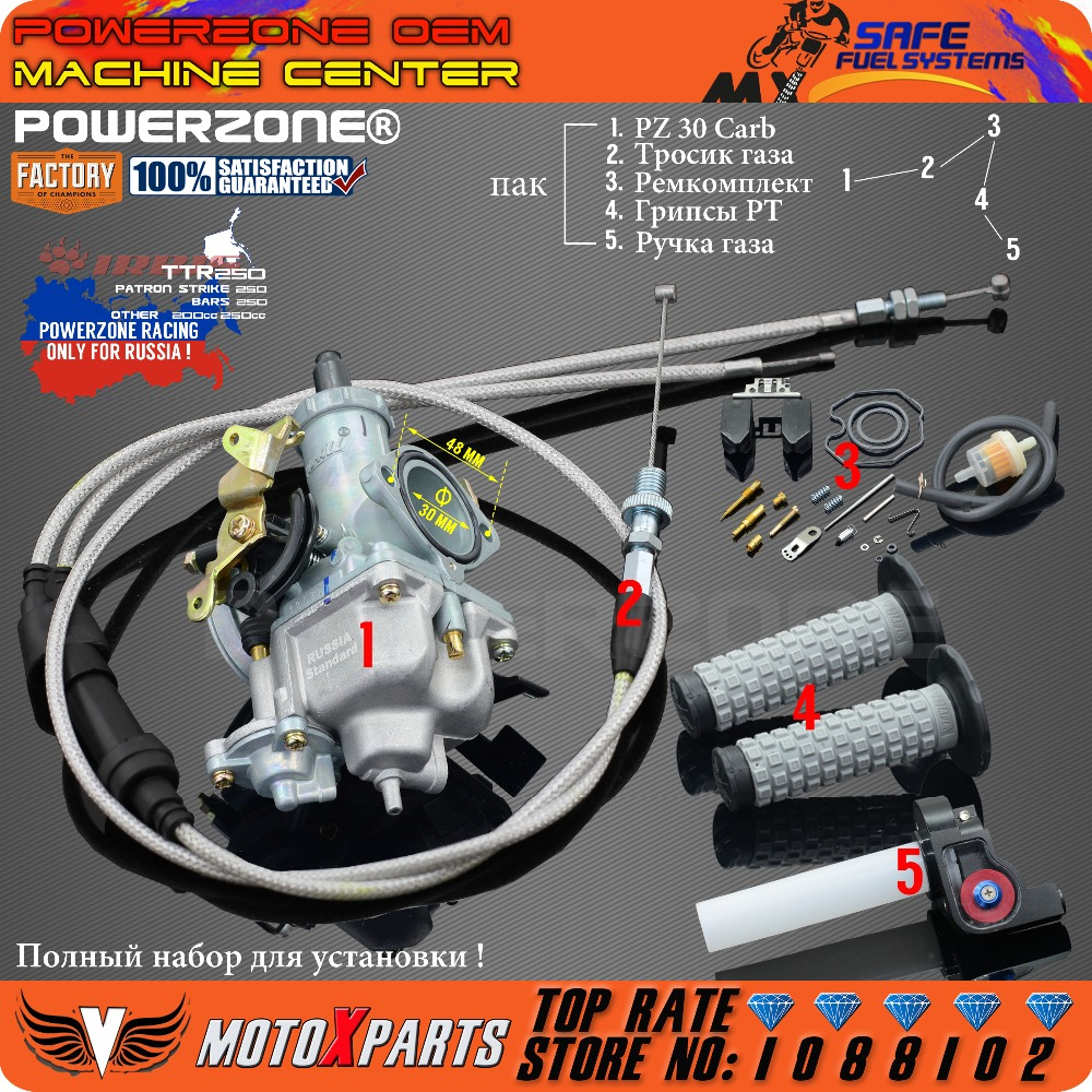 PowerZone PZ30 IRBIS TTR250 Tuning Tuned Power Jet For Keihin 30mm Carburetor + Visiable Twister + Cable + Repair Kit+grips image