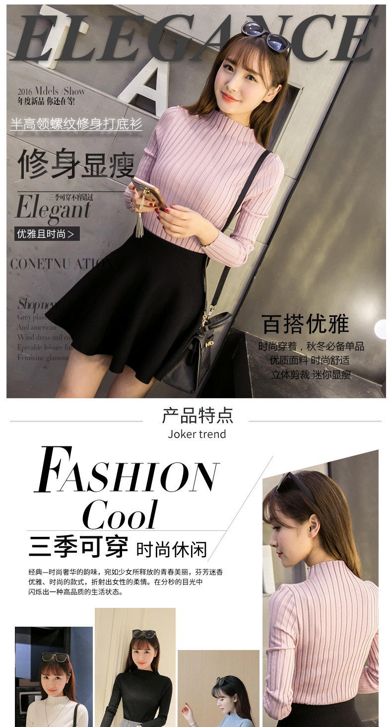 19 Autumn and winter New Korean Half turtleneck Sweater jacket Womens Long Sleeve Set head All-match knitted Sweater woman 1