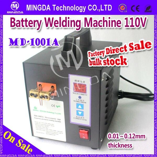Сварочный аппарат на аккумуляторе купить стабилизатор постоянного напряжения на микросхемах