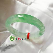 Браслет с нефритовым нефритом, браслет с наложницей, браслет с цветком, проницаемость, зеленый браслет для женщин, без