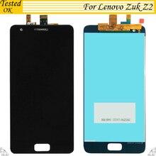 Для lenovo ZUK Z2 ЖК-дисплей Дисплей и Сенсорный экран планшета 100% тестирование работы сборки Замена для lenovo ZUK Z 2 ЖК-дисплей
