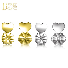 9c156e818 BOAKO Earring Backs Support Earring Lifts Hypoallergenic Fits all Post Earrings  Set of 4 18K Gold · 2 Colors Available