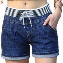 Korean style 2017 Summer Femmes Taille Haute Short Casual Taille Haute Shorts Elastique Jeans Shorts Plus La Taille G20 JQNZHNL