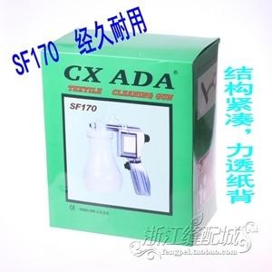 Image 1 - Ada (ADA) SF 170 Airbrush Pistola di Grasso Per Pistola Pistola Elettrica Abbigliamento Decontaminazione