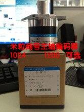 Frete grátis MF5815C19-1024BM-L5.002 Eixo codificador fotoelétrico