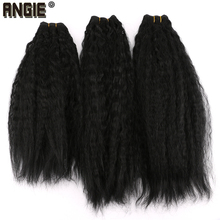 Black Kinky Straight Hair Bundles 16 20 inch 3 pieces/pack 210 Gram synthetic Curly Weave Hair Extensions for women