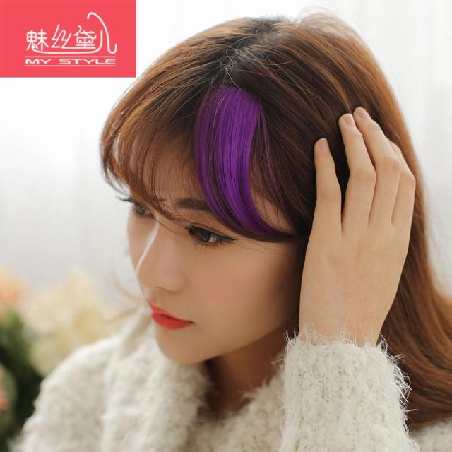 Sweet Cool Charm Silk Dyer Fan Erqi Highlights Traceless Color Hair