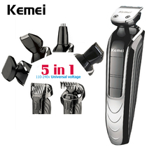 Kemei  5 in 1 Waterproof Rechargeable Electric Beard Trimmer New Cutter Hair Clipper Professional Hair Trimmer For Men KM-1832