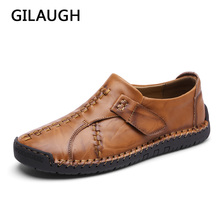 GILAUGH Brand Classic Handmade Men High Quality Leather Loafers,New Fashion 2018 Men Casual Shoes