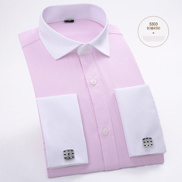 New Fashion Men French Cufflinks Shirt Long Sleeve Dress White ...