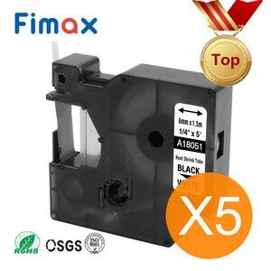 Fimax 5 шт. Совместимость с Dymo промышленная термоусадочная трубка 18051 6 мм 18052 18053 18054 18055 18056 для принтера этикеток DYMO Rhino