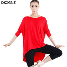 Hot Sell Women's T-shirt 2017 Korean Spring New Big Size Bat Sleeves Casual Tops T-shirt Solid Color Sexy Woman Clothing A221