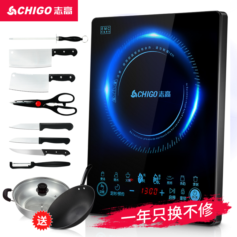 Genuine Chigo NLC11 Intelligent Touch Induction Cooker Stir Fry High Power Home Battery Stove Kitchen Appliances dmwd electric induction cooker waterproof high power button magnetic induction cooker intelligent hot pot stove 110v 220v eu us