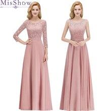 Женское платье без рукавов пыльно-розовый, длинный, шифоновый А-силуэт платье подружки невесты кружевное длинное праздничное свадебное официальное платье