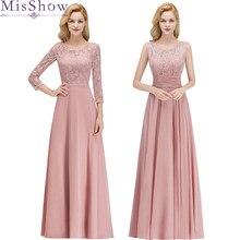 Ladies Sleeveless Dusty Pink Long Chiffon A-Line Bridesmaid Dresses 2018  Lace Long Party Pageant Wedding Bridal Formal dress e747d80dbaca