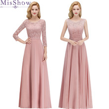 Ladies Sleeveless Dusty Pink Long Chiffon A-Line Bridesmaid Dresses 2019  Lace Long Party Pageant Wedding Bridal Formal dress 029eb8455bf4