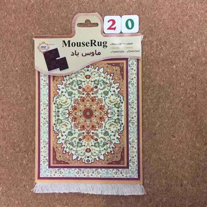 Arabic Mouse Pad (5)