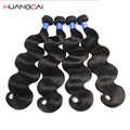 Cheap Brazilian Hair 4 Bundles Brazilian Body Wave Virgin Hair 8a Brazilian Hair Bundles Wet Wavy Brazilian Virgin Hair