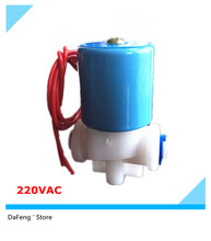 "Free shipping 220Vac Solenoid valve ,quick push in connect 6.35mm water valve (R1/4"") normally closed 2 Way 0-120PSI ,"