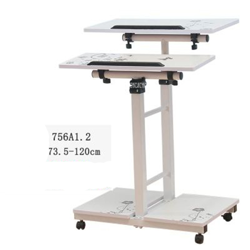 756A Mutil purpose Movable Standing style Computer desks ...