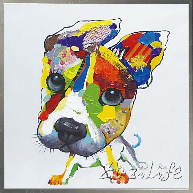 tableau moderne chien