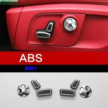 6PCS/SET Car Interior seat adjustment trim cover trim fit for Maserati ghibli 2014-2017 LEVANTE 2016 2017 Quattroporte 2013-2017
