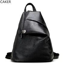 Caker 2017 женские рюкзаки pu плиссированные рюкзаки для дам высокое качество школьные сумки черный PU кожаные сумки милые сумки