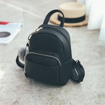 Женские мини-рюкзаки Miyahouse из мягкой искусственной кожи, студенческие пушистые школьные ранцы на плечо с подвеской-шариком, маленький дорожный ранец для женщин