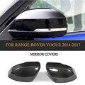 Сухие зеркальные чехлы из углеродного волокна для Range Rover Vouge SUV 4 Door SE 2014-2017 автомобильный Стайлинг