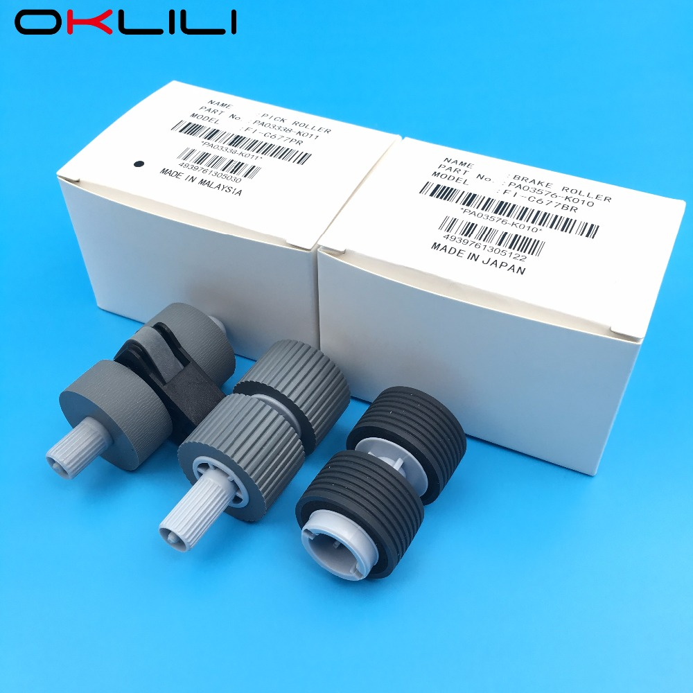 5SETX PA03338-K011 PA03576-K010 Pick Roller Brake Roller for Fujitsu fi-6670 fi-6770 fi-6750 fi-6750s fi-5750C fi-5650C fi-57505SETX PA03338-K011 PA03576-K010 Pick Roller Brake Roller for Fujitsu fi-6670 fi-6770 fi-6750 fi-6750s fi-5750C fi-5650C fi-5750