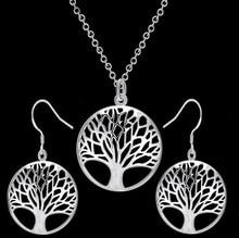 National style retro round hollow life tree simple pendant necklace set, fashion gift free postage wholesale
