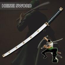 Anime One Piece Cosplay Katana Roronoa Zoro Santouryuu Wadouichimonji Real Sword