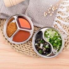 Утолщенная приправа из нержавеющей стали, блюда для соуса, миски для еды, тарелки для закусок, кухонная посуда, инструменты для приправ