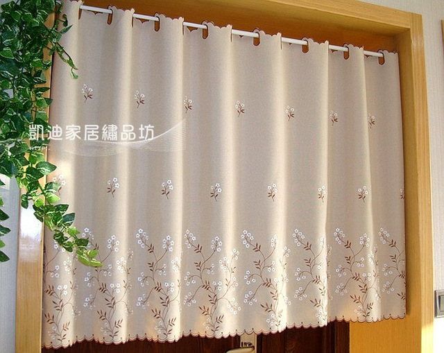Half Curtain Embroidered Valance Coffee Short Curtains Light Shading For Kitchen Cabinet Door Free
