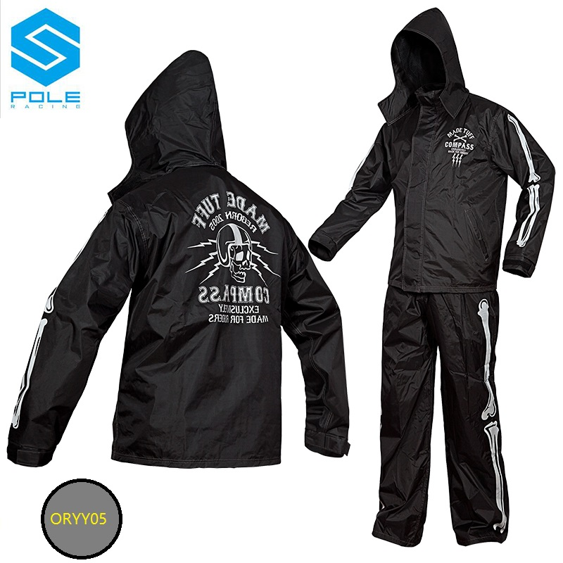 Skull motorcycle rain suit black motorbike rain gear Pole moto raincoat suit outdoor fishing riding rain wear against heavy rain benkia motorcycle rain coat two piece raincoat suit riding rain gear outdoor men women camping fishing rain gear poncho