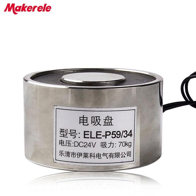 MK59/34 Halten Elektrische Magnet Hebe 70 KG/700N Magnet Sucker ...
