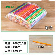 100-Pack Disposable Straws Food and Large Diameter 1.05 cm Length 19 Individually Packed Drink Black White LIN TINGHAN