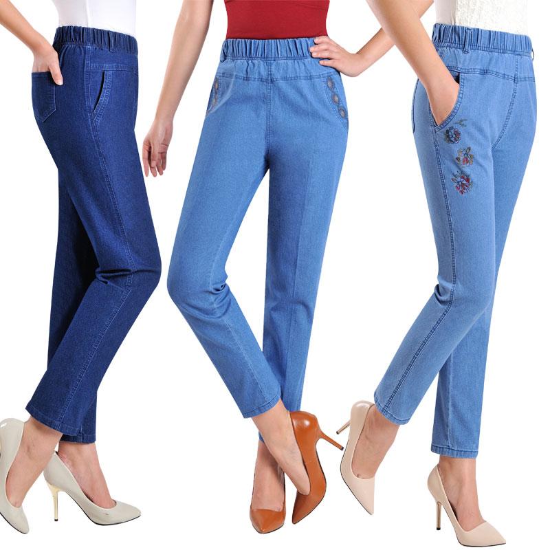 Slim Blue Cintura Lápiz Casual Tobillo Moda Alta Jeansc13 Denim Jeans  Jeansc13 Vaqueros pattern1 Light Azul Jeansc13 pattern2 Verano Pantalones  Mujeres ... b55146a82242