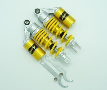 235mm Motorcycle Air Shock Absorbers For Honda Suzuki Yamaha JOG Kawasaki ATV