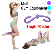 Multi-function durable Thigh Master Leg Arms Chest Muscle Fitness Workout Exercise Machine Gym Equipment Light-weight Foam Metal