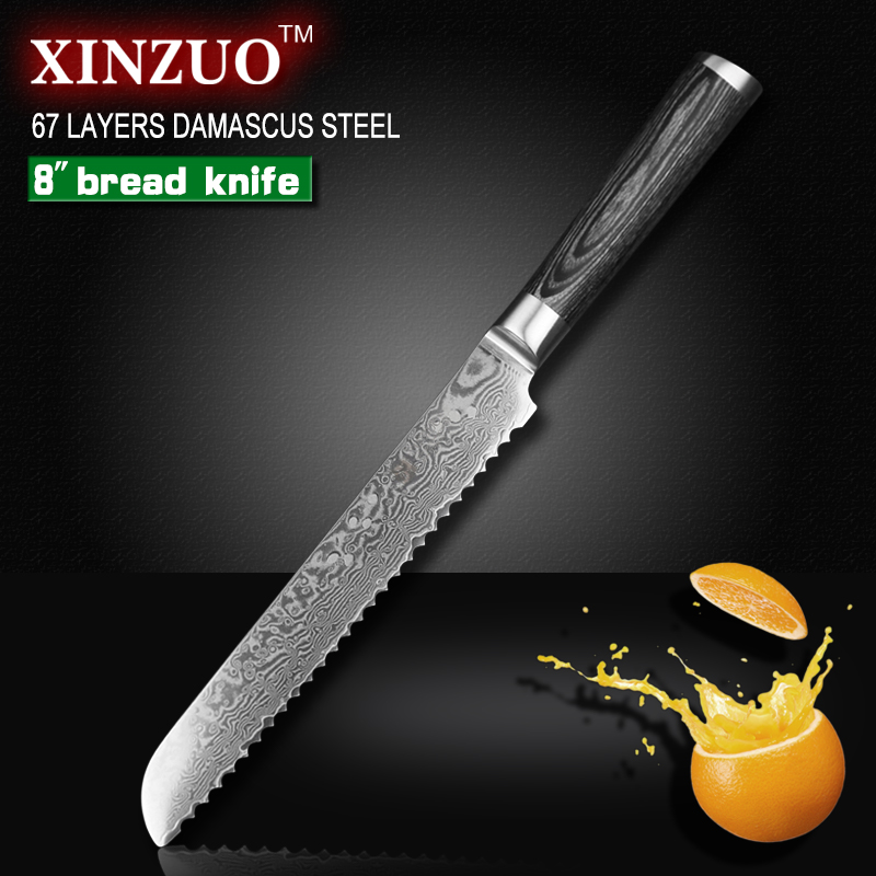 XINZUO high quality 8 inch bread font b knife b font China cake font b knife